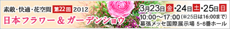 c0202553_1614893.jpg