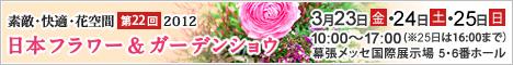 c0202553_2244029.jpg