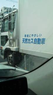 b0169958_1656143.jpg