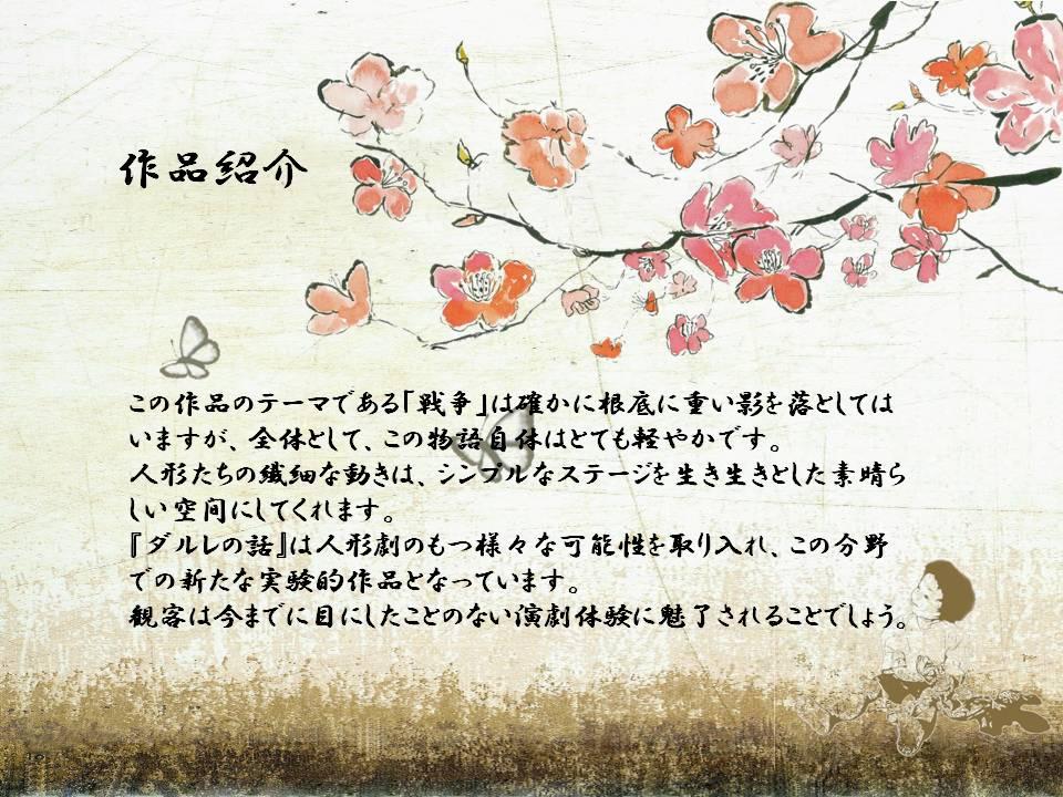 f0143959_0265412.jpg