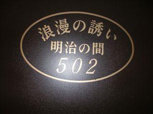 b0084961_2362850.jpg