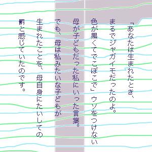 a0134863_1015362.jpg