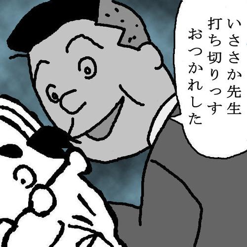 d0096463_21401016.jpg
