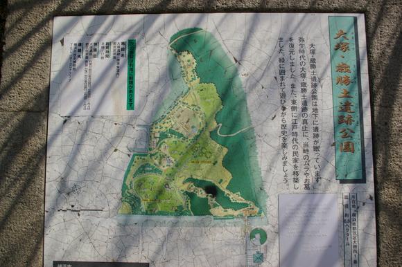 横浜市歴史博物館と大塚・歳勝土遺跡公園_a0186568_219586.jpg