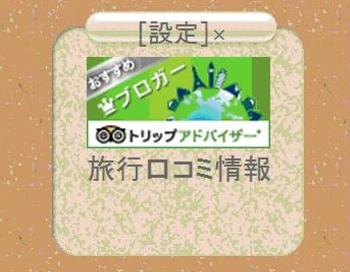 f0003283_6514218.jpg