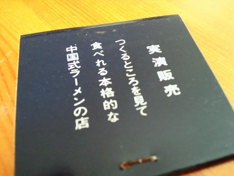 b0144987_17391587.jpg