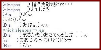 b0096491_82826.jpg