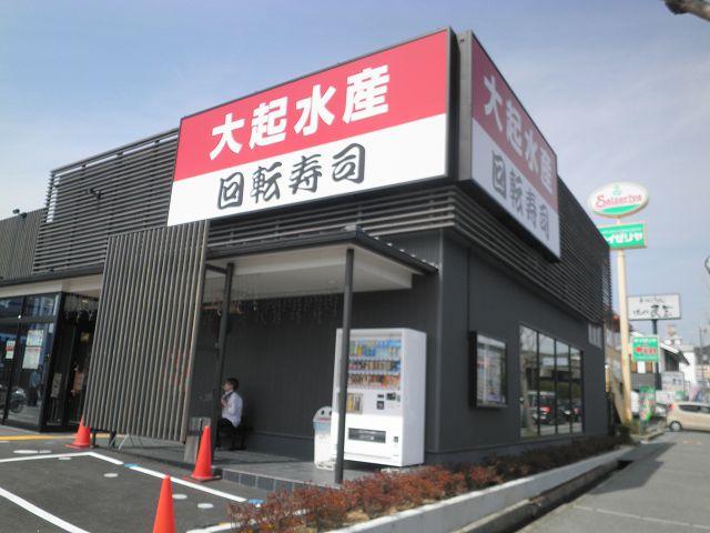 グルメ回転寿司 とれたて活 とト屋   箕面店_c0118393_16444750.jpg