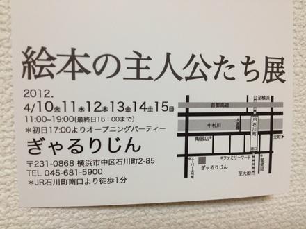 b0004794_20225071.jpg