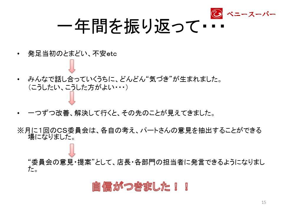 f0070004_14185616.jpg