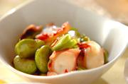朝日放送「おはよう朝日です」で春野菜レシピが紹介されました!_a0115906_7293126.jpg