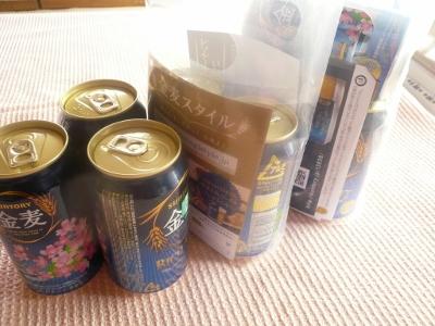 3月14日(水)・16日(金) カフェ&スイーツ_d0138307_0135784.jpg