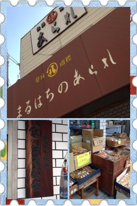 コンビビアリテまで_a0194908_1604911.jpg