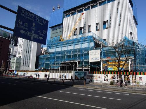 春のお彼岸、良い天気です。歌舞伎座建築中!!_e0116211_14145672.jpg