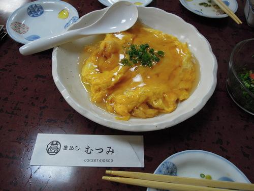 アフター歌舞伎は「むつみ」_e0116211_92570.jpg