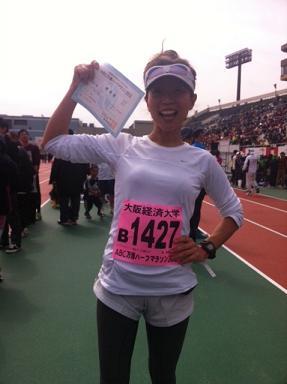 ABC万博ハーフマラソン無事終了!!_c0187025_1457140.jpg