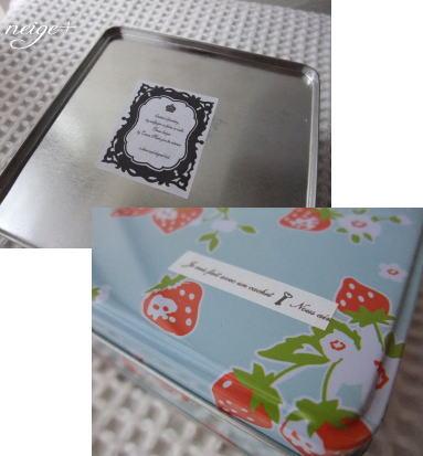 YUWAローズのキュートなまんまるメジャー♪_f0023333_2193860.jpg