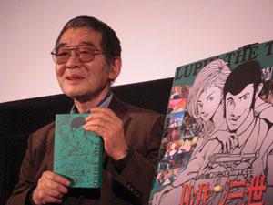 「ルパン三世」アニメ化40周年記念 「ルパン・ザ・night」を開催!_e0025035_11292374.jpg
