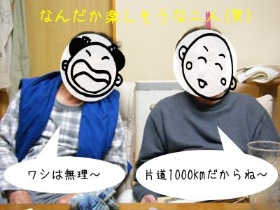 f0008935_137463.jpg