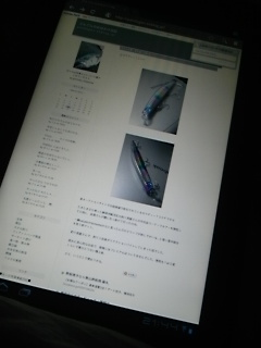 c0108336_011443.jpg