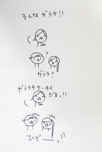 b0132338_19535216.jpg
