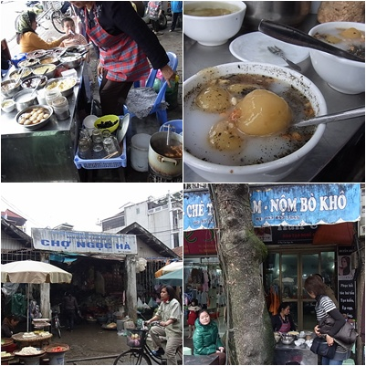 ベトナム風デザート