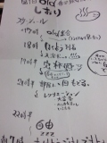 c0042941_8105874.jpg