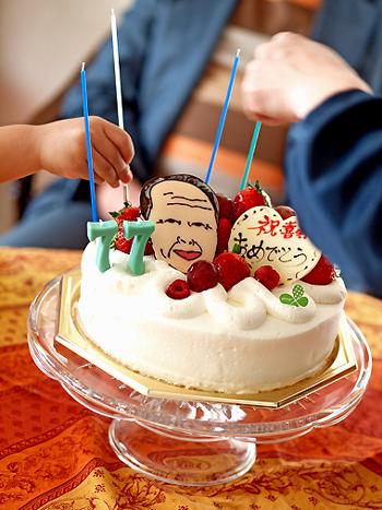 喜寿のお祝い_e0172847_956222.jpg