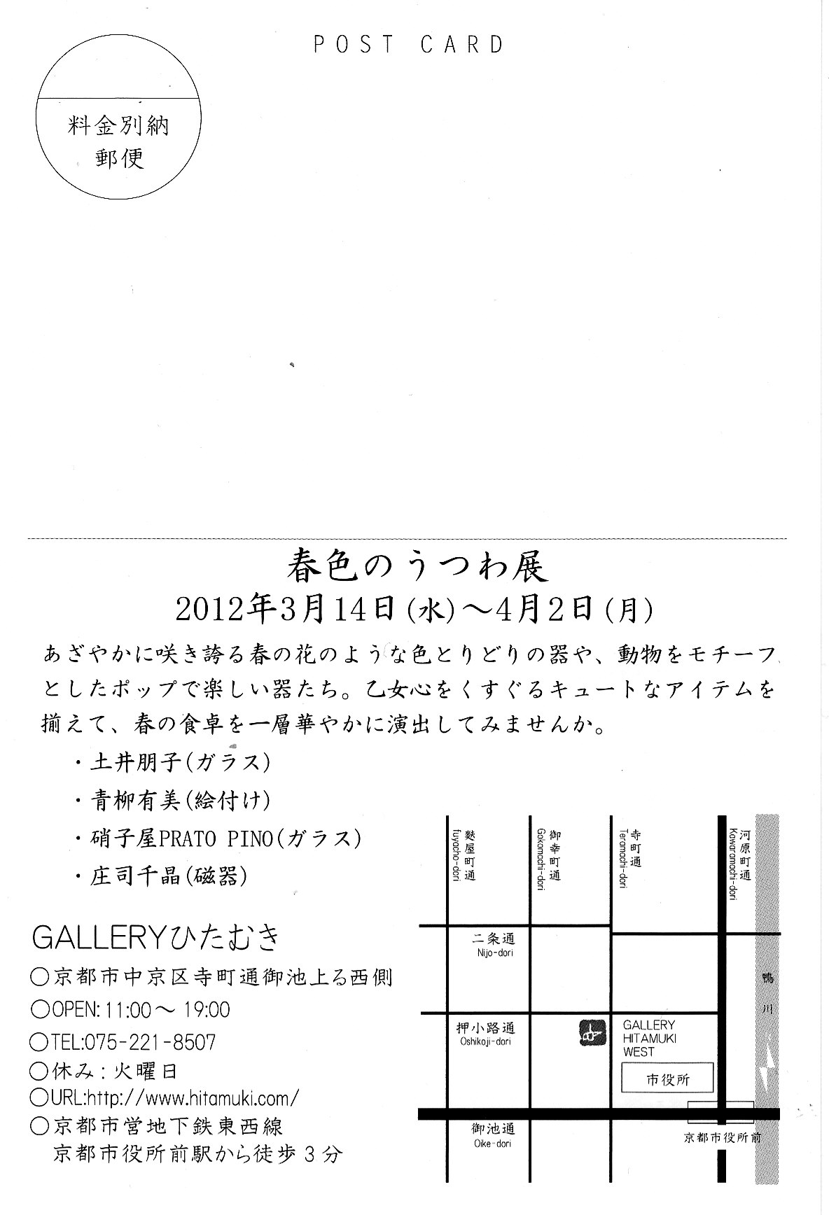 f0125048_1630409.jpg