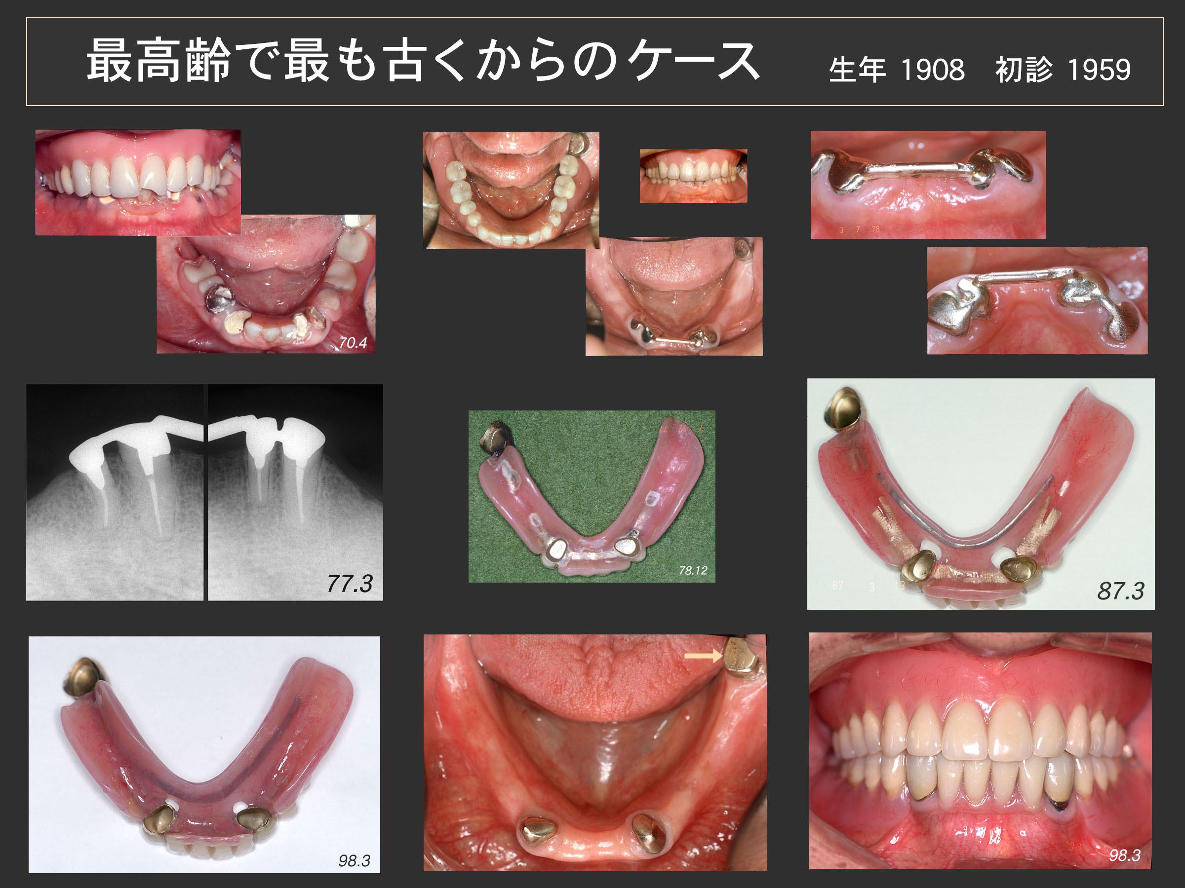 f0103459_1352876.jpg