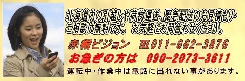 b0237260_18473867.jpg