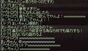 a0201367_19141215.jpg
