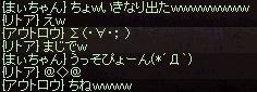a0201367_19253583.jpg