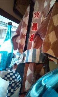 プチ便り(祭り酒)_a0206870_1145250.jpg