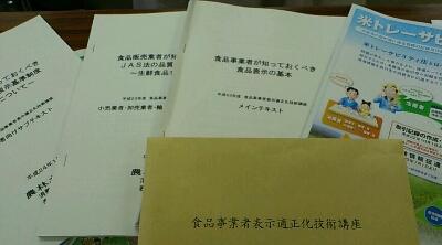 お勉強_f0210571_15144982.jpg