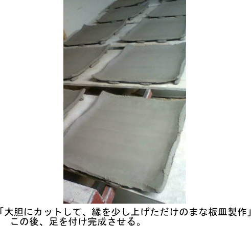 c0180774_14101439.jpg