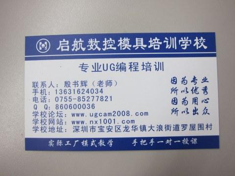 b0098477_19481264.jpg