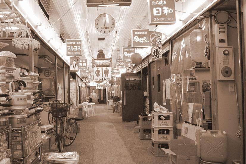 丸五市場でちょいとお食事_a0102098_19124580.jpg