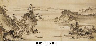 狩野元信の画像 p1_5