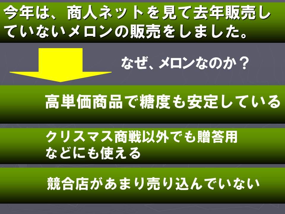 f0070004_1351755.jpg