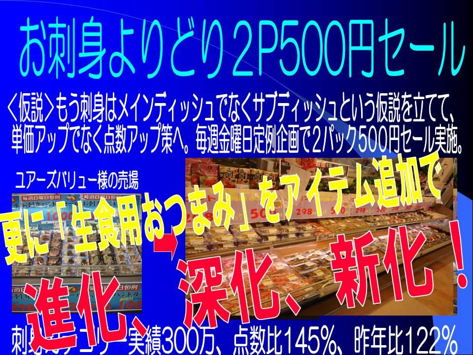 f0070004_13552345.jpg