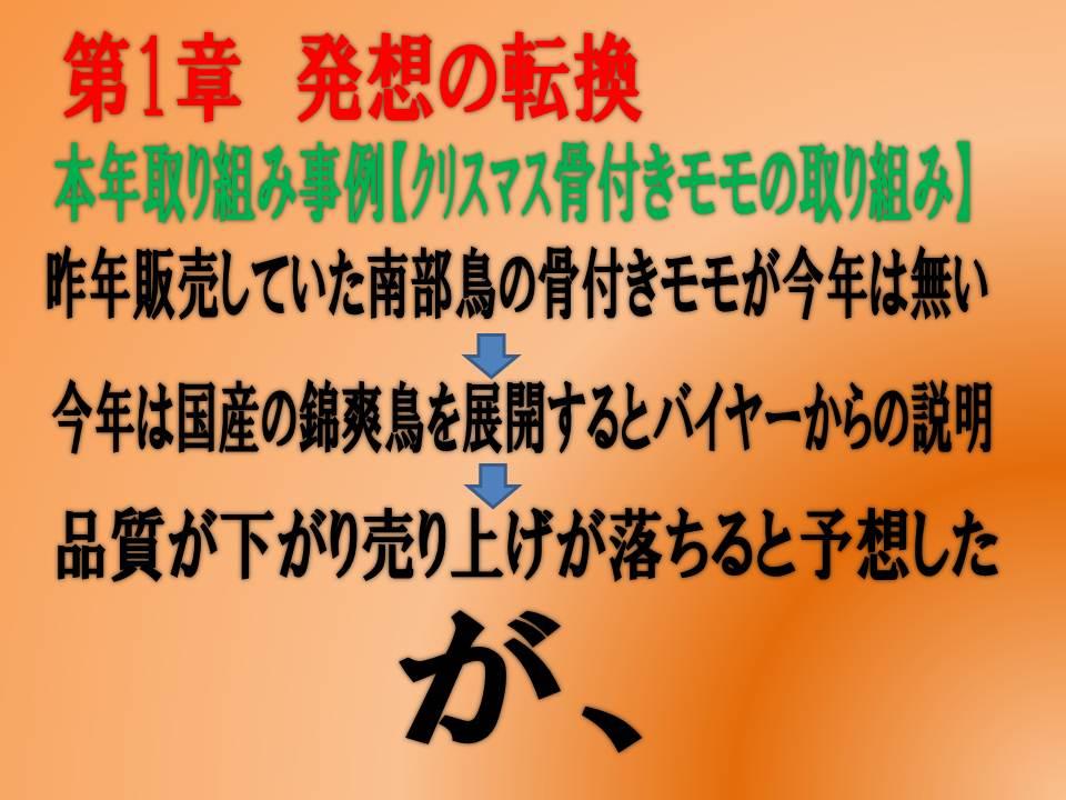f0070004_13554451.jpg