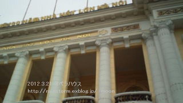RAINオペラハウスMC_c0047605_0305215.jpg