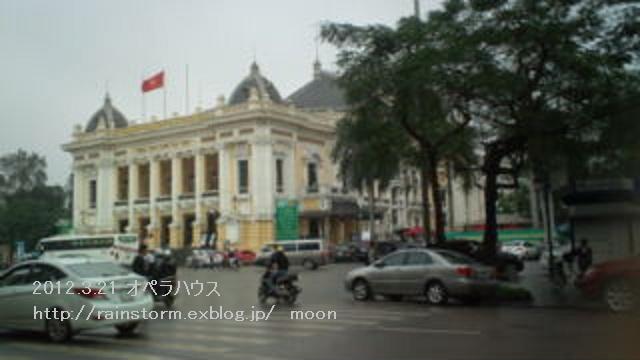 RAINオペラハウスMC_c0047605_0313133.jpg