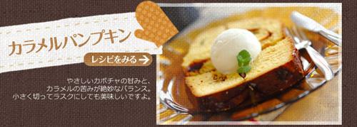塩麹パン_a0115906_1492678.jpg