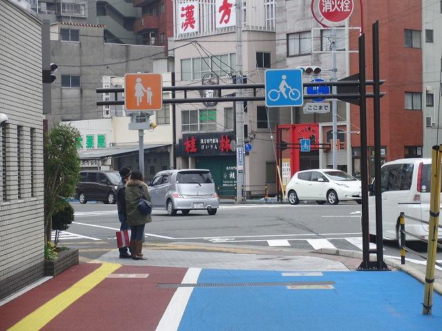 整備が進む自転車道と、それに関する大きな疑問_f0141310_894168.jpg