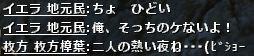 b0236120_2136174.jpg