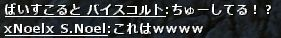 b0236120_2136422.jpg