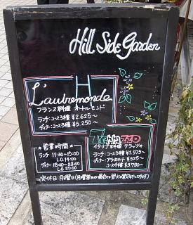 「桜色のジャケットですね」_d0046025_21532597.jpg