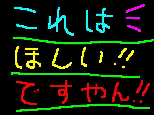 f0056935_20162344.jpg